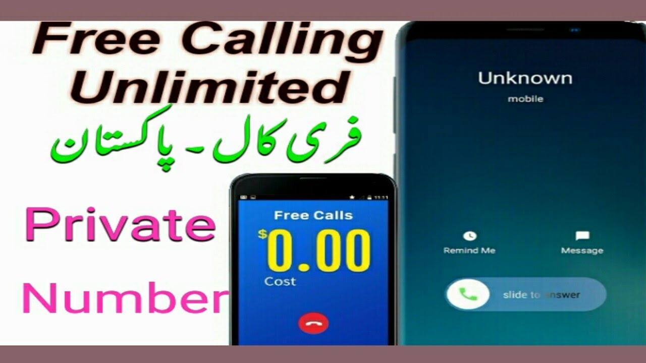 free call to pakistan mobile number