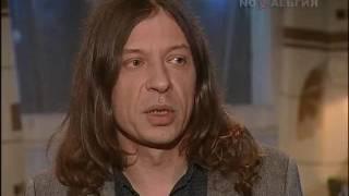 Найк Борзов (2016)