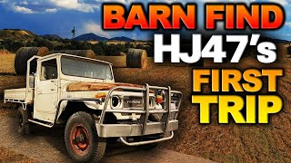 SHAUNO & GRAHAM take the 47 series BUSH! + A little 4WDer who NEEDS our help!