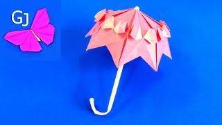 Модульный оригами зонт(, 2016-04-25T12:53:02.000Z)
