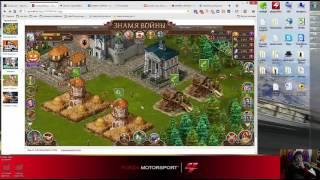 онлайн игры-знамя войны переводим деньги в игру с PayPal
