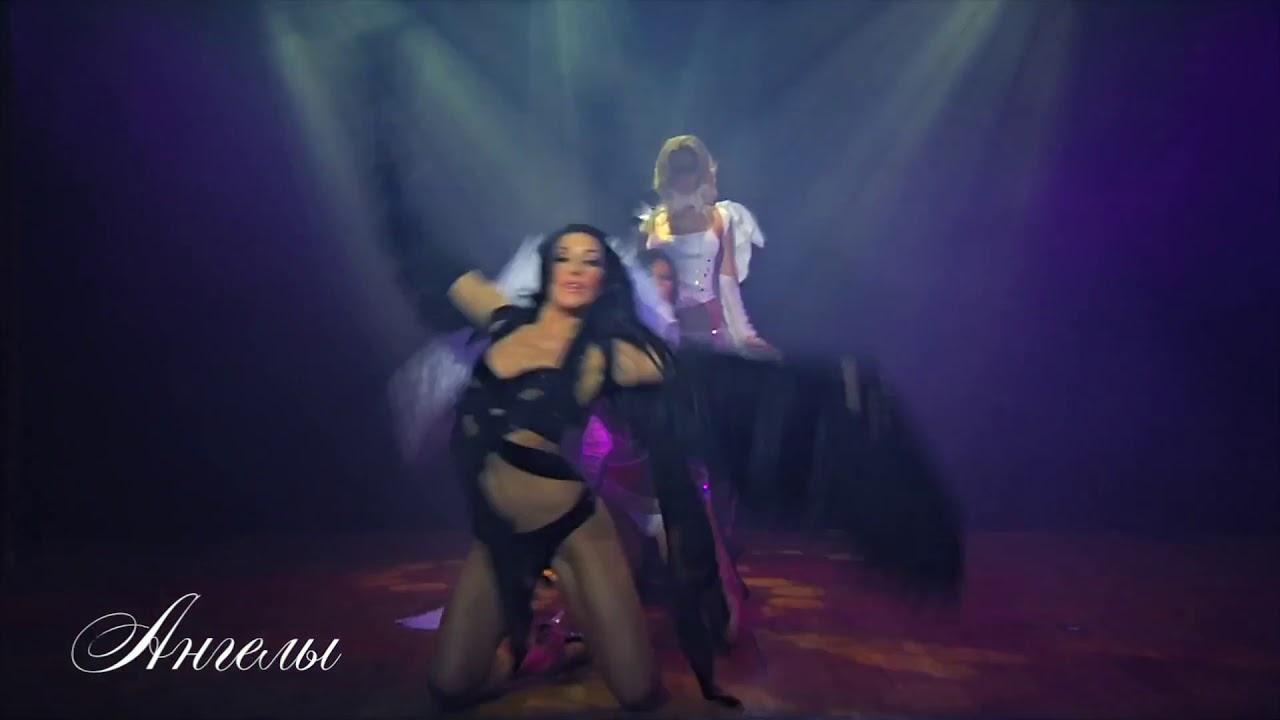 Танцевальное эротическое шоу смотреть клуб для женщин каприз стриптиз клуб