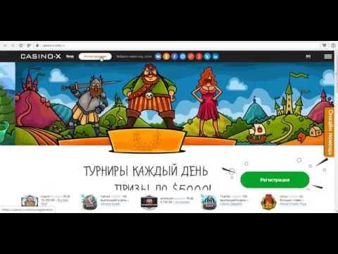 Ошибка в лучший игровой автомат Keks  Отзывы на официальный сайт онлайн казино х Вулкан