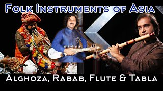 Sounds of Pakistan ~ Musical Instruments of Pakistan (Flute, Rubaab, Alghoza & Tabla)