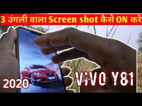 Vivo Y81 Me Ungli Se Screen Shot Kaise Kre   How To Do Finger Screen Shot   3 Fingers Se Screen Shot