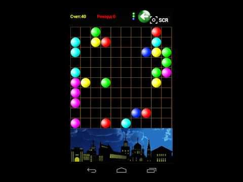 игры для планшета андроид шарики
