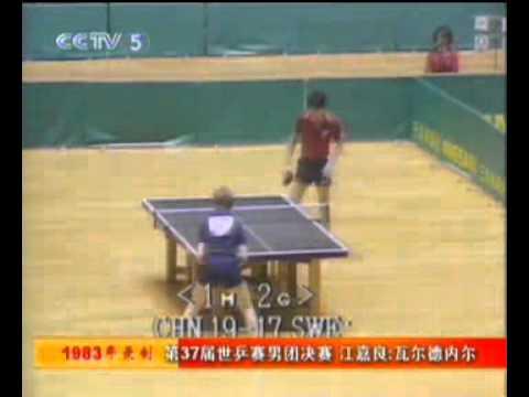 Jiang Jialiang vs. Jan Ove Waldner 1983 WTTC Tokyo