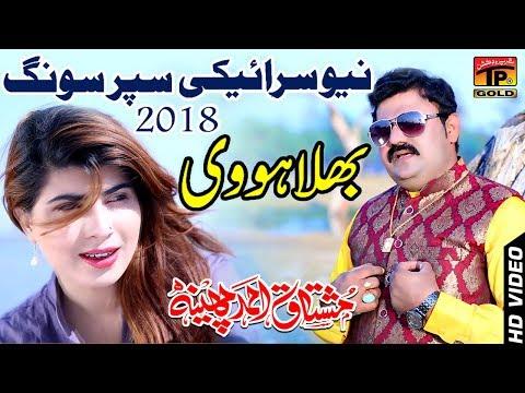 Bhalla Hwi - Mushtaq Ahmed Cheena - Latest Song 2018 - Latest Punjabi And Saraiki