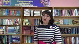 130 лет лет со дня рождения Анны Ахматовой (Марина Шилова)