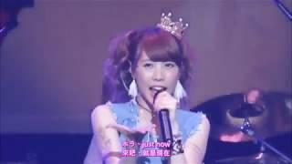 くっすんの最初ライブ!