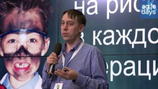 видео Анализ и управление рисками при реализации информационной безопасности