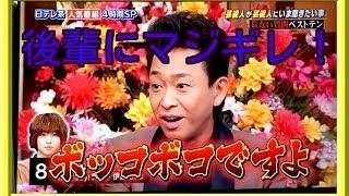 10月2日(日)に日本テレビが特別番組「DASHでイッテQ!行列のできるしゃ...
