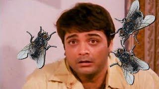 মাছি মারা গান ডি জে বাপন Machhi Mara Gaan Bumba Da Funny Bangla Song