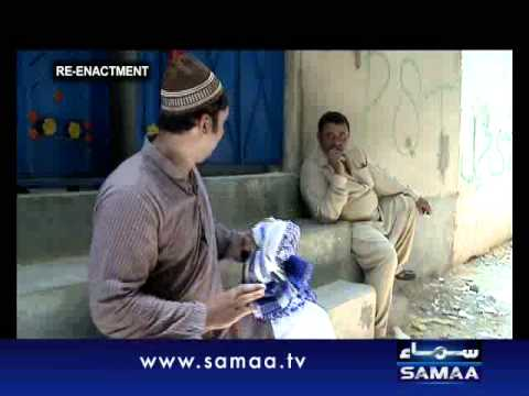 Khoji May 04, 2012 SAMAA TV 3/4