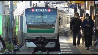【相鉄JR直通線開通】開通日の西谷駅を出発する埼京線からやってきた相鉄本線下りE233系