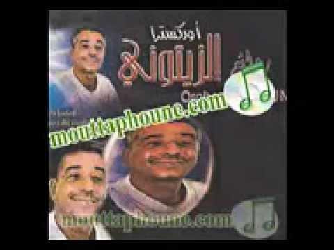 GHZALI MP3 GRATUIT TÉLÉCHARGER DAWLI