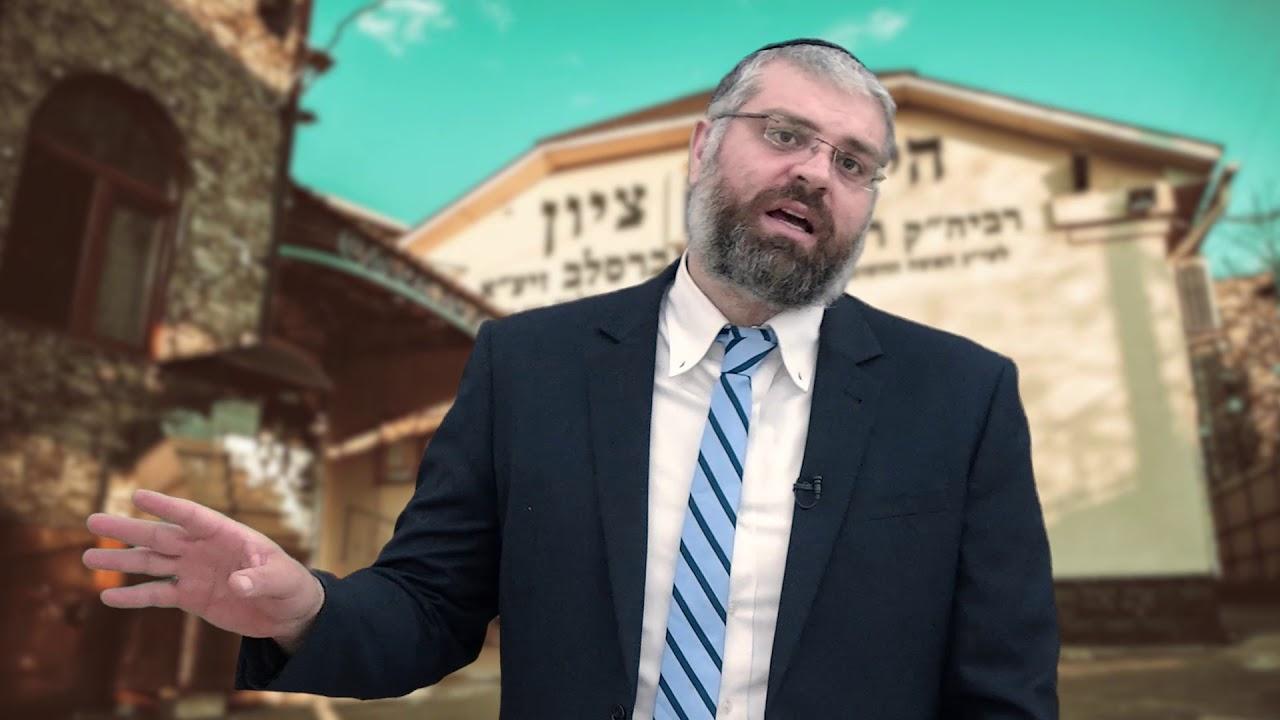 הרב מיכאל כהן - כך נולד רבי נחמן