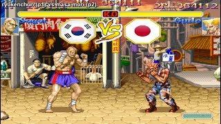 Super Street Fighter II X - ryukenchun VS masa-mori