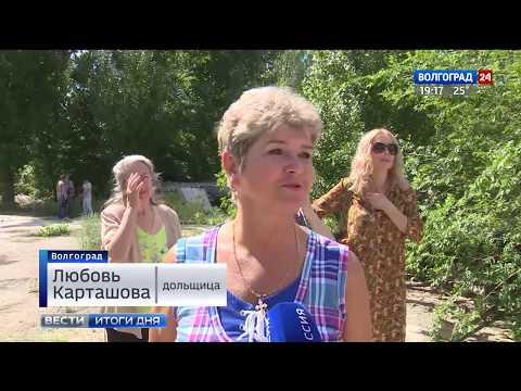 В Волгограде идет системная работа по достройке проблемных домов