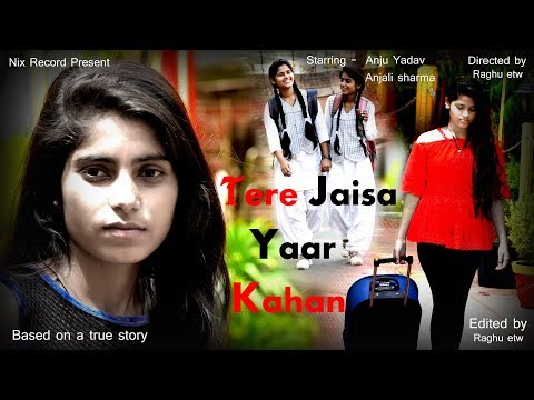 Tere Jaisa Yaar Kahan | Female Version | See You Again | By Nix Record