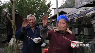 實拍貴州深山:貧困家庭真實生活場景,80後90後看哭了【貴州李俊】