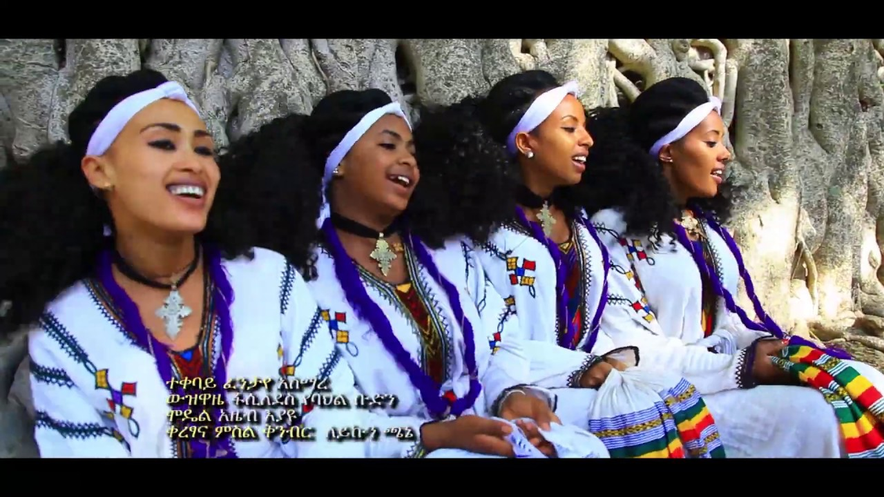 Ethiopian Music : Aweke Lemlemu አወቀ ለምለሙ (ይፈራታል ልቤ) - New Ethiopian Music 2019(Official Video)