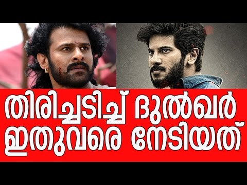 Collection Report - Dulquer Salmaan's CIA 12 days collection report