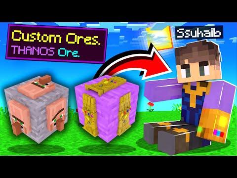 ماين كرافت بس في موارد جديدة ورهيبة!😱 (موارد ثانوس!)😍 - Custom Ores