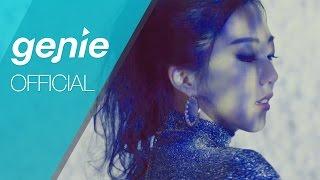 고나영 Koh Nayoung - I Like (feat. Microdot) Official M/V - Stafaband