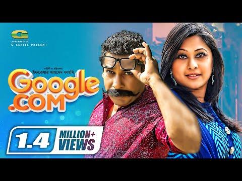 Google.Com | HD1080p 2017 || ft Mosharraf Karim | Sumaiya Shimu | Anika thumbnail