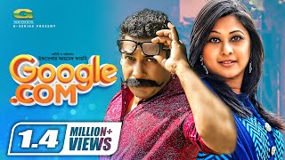 Google.Com | Drama | Mosharraf Karim | Sumaiya Shimu | Anika