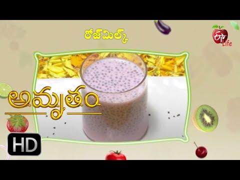 Amrutham   Sea Food- Slim Food   14th November 2017   అమృతం   Full Episode