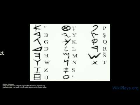 "Phoenician Alphabet - stolen by ""greeks"" who came in macedonian land from Africa"