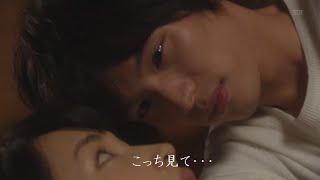 耳元でささやいて欲し~い♡、そんな田之倉くんの甘~いささやきを集めて...