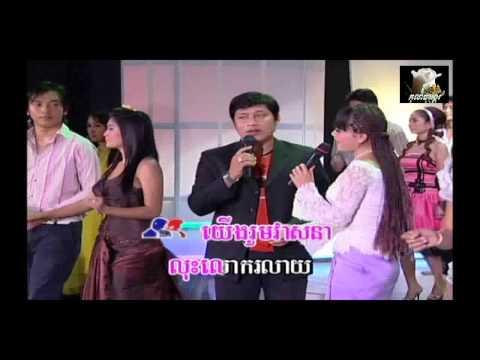 ~* ចម្រៀងគូស្នេហ៍ / Jomreang Kou Snaeh *~...Karaoke Instrumental