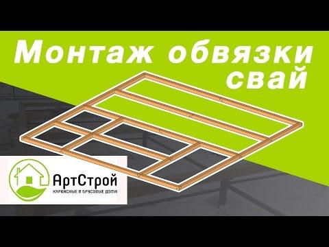 Проект каркасного дома КД-17 комфорт / каркасный дом