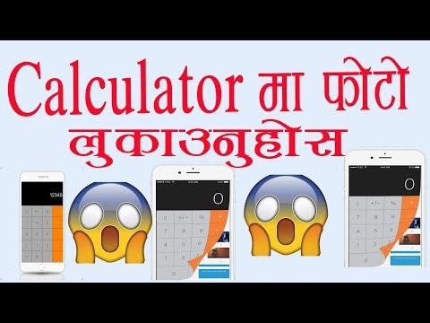 Nepali||Hide/Lock photo/video under calculator on iPhone - Easy TechTips