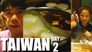 Taiwan Food Travel: Bubble Tea, Shaved Ice, HOT POT! -Taipei & Taichung + I hit on a grandma