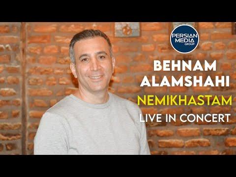 Behnam Alamshahi - Nemikhastam - Live In Concert ( بهنام علمشاهی - اجرای زنده ی آهنگ نمیخواستم )