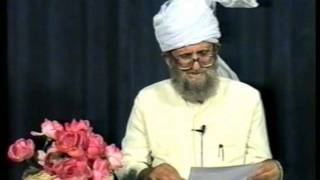 Urdu Dars Malfoozat #119, So Said Hazrat Mirza Ghulam Ahmad Qadiani(as), Islam Ahmadiyya