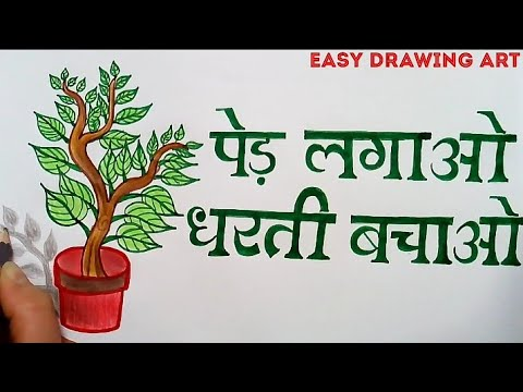 Easy Drawing Art On How To Draw Republic Day Poster How To Make