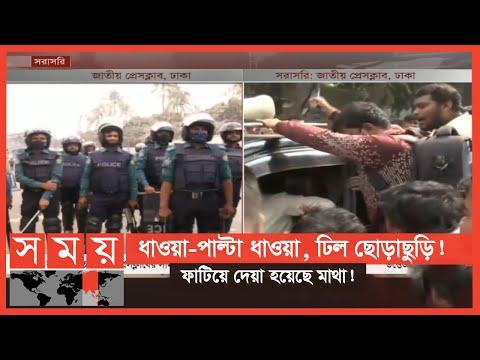 Exclusive: ভেঙে ফেলা হয়েছে প্রেসক্লাবের নিরাপত্তা দেয়াল! | BNP | BD Political News | Dhaka News