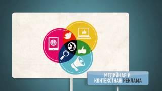 Продвижение и раскрутка сайта в поисковых системах | WelcomSEO(, 2014-12-16T07:21:04.000Z)