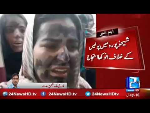 Weirdest protest of the world happened in Sheikhupura