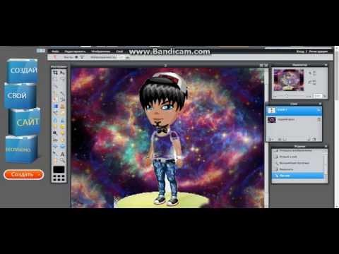 фоны для фото онлайн бесплатно - фото 6