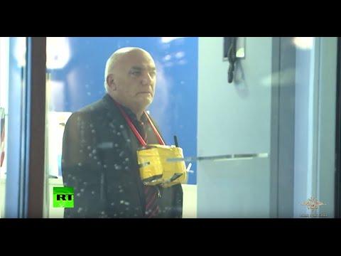 Ситибанк в Москве: адрес отделения, режим работы, телефоны