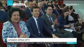 Астананың 20 жылдығы мен Қызылорданың 200 жылдығына орай республикалық ақындар айтысы өтті