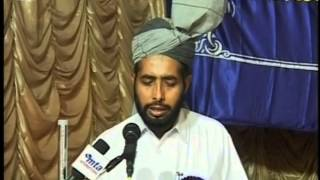 Promised Messiah's Love for Holy Prophet Muhammad (saw) at Jalsa Hyderabad India (Urdu)
