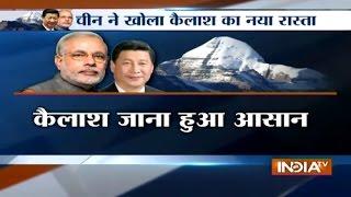 China Mulls Opening Of New Route To Kailash Mansarovar - India TV