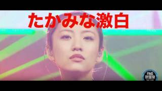 FNSで宮澤佐江が卒業発表した裏側を高橋みなみが激白・・・。